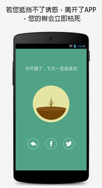 Forest最新版